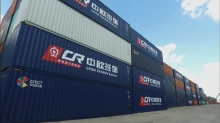 """Foto:  obs/3sat/ZDF/Canadian Broadcasting Corpor Produkte """"made in China"""