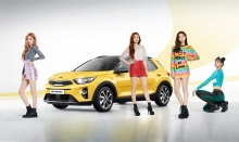 BLACKPINK gastiert in Berlin - Girlgroup der Superlative wird von Kia gesponsert (FOTO)